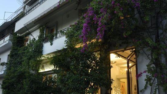 雅典綠色公寓
