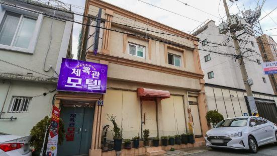 Daegu Kyungpook National University Gymnasium