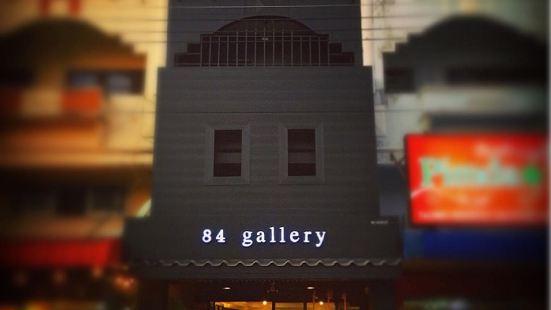 84號畫廊