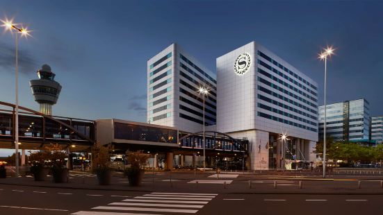 喜來登阿姆斯特丹機場酒店及會議中心
