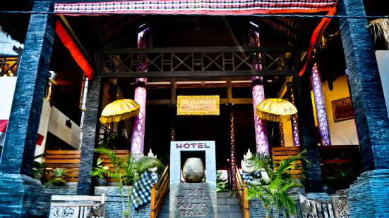 Hotel the Flora Kuta - Bali