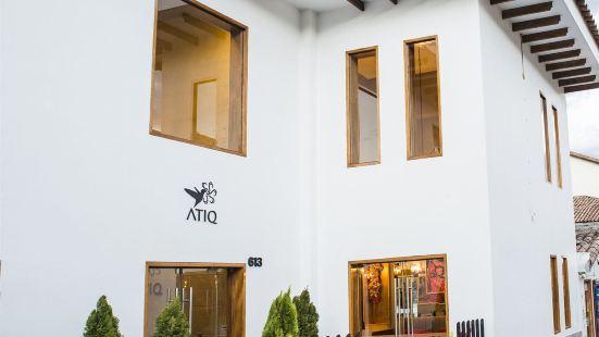 阿提克精緻酒店 - 西瑪酒店