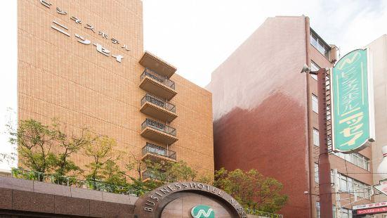 日星商務旅館