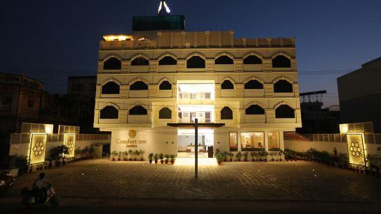 藍寶石舒適酒店