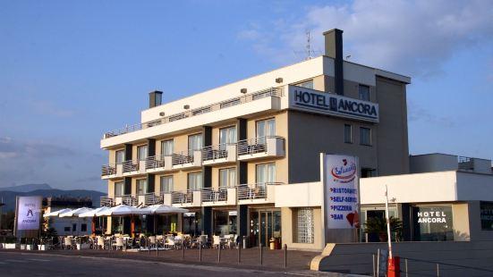 安科拉酒店