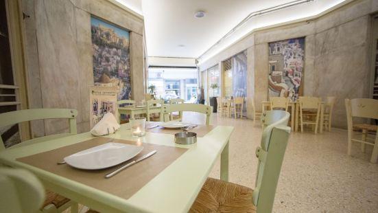 雅典 GK 公寓 - 免費到達機場接駁車