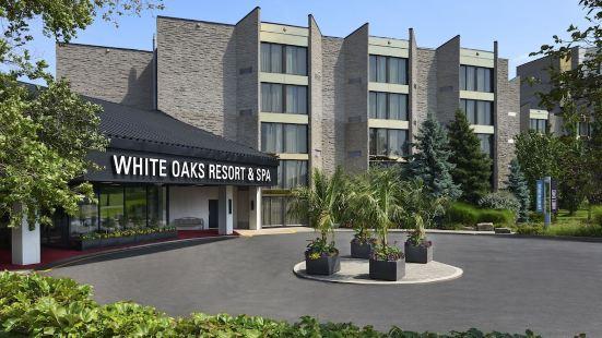 白橡樹會議度假温泉酒店