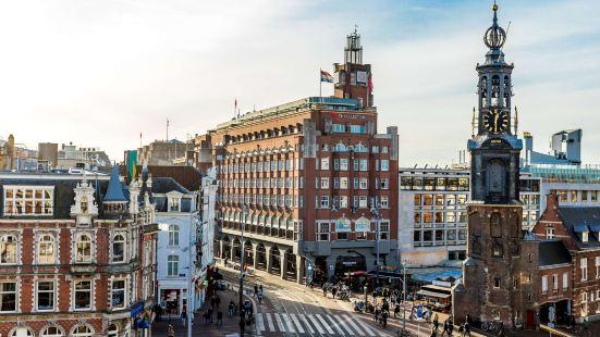 阿姆斯特丹NH精選花卉市場酒店