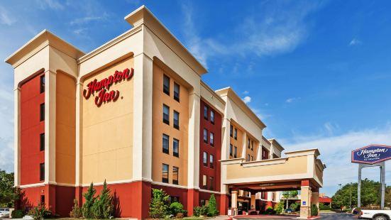Hampton Inn Oklahoma City Northwest
