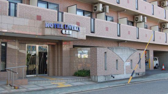 Hotel Livemax BUDGET Nagoya