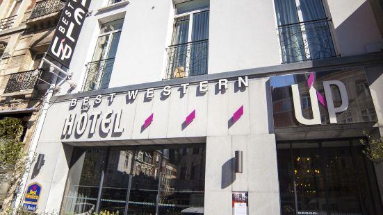 里爾中央車站 - 亞普貝斯特韋斯特優質酒店