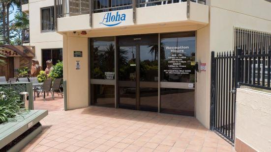 黃金海岸阿羅哈公寓酒店