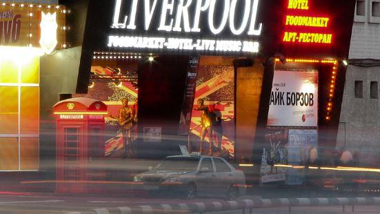 Art Hotel Liverpool