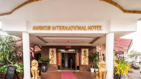 吳哥國際酒店