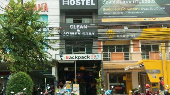 Backpack House Hostel Krabi