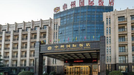 內黃中州國際飯店