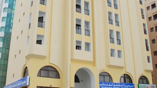 Al Buhairah Hotel Apartments