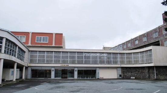 富士哈克蘭德司庫廣場酒店