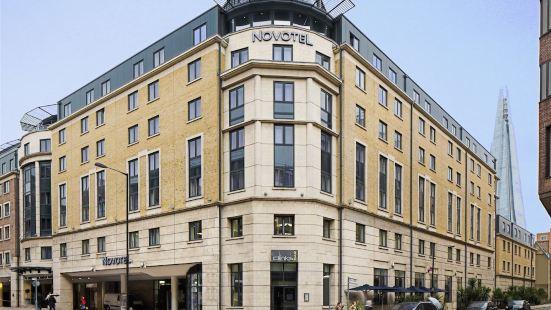 倫敦諾富特南華克橋酒店