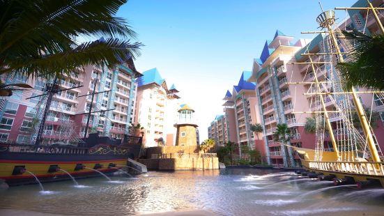 芭堤雅加勒比海度假酒店