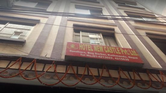 Hotel New Castle Pvt. Ltd