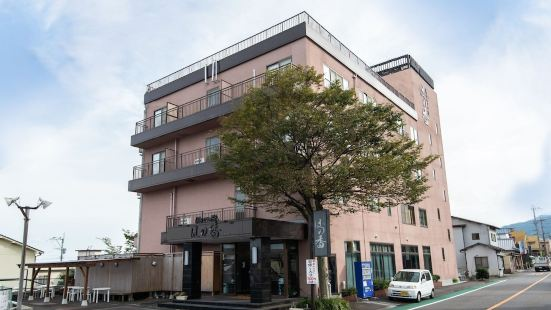 OYO 別府鐵輪湯煙之宿穗香日式旅館