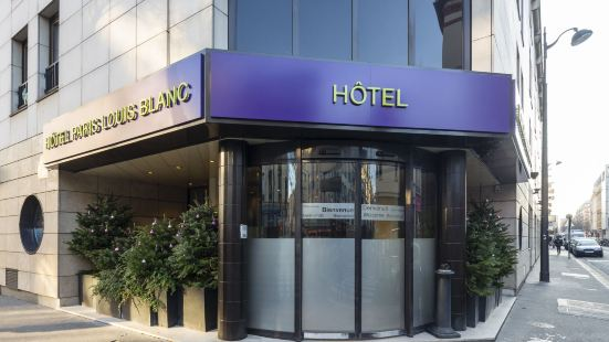 巴黎路易·勃朗站酒店
