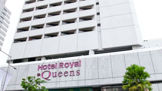 Hotel Royal @ Queens Singapore (Staycation Approved)