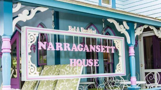 納拉甘西特樓旅館
