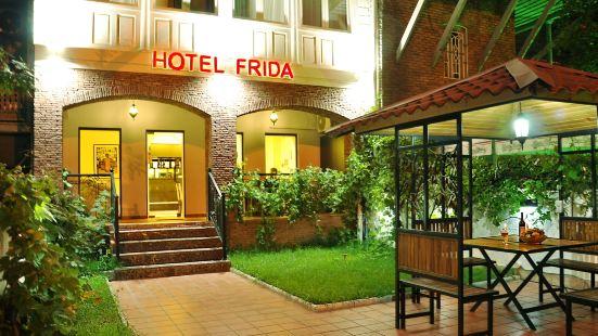 弗裏達酒店