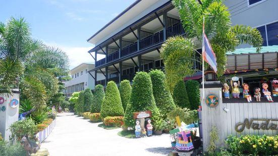 龜島納達帕度假酒店