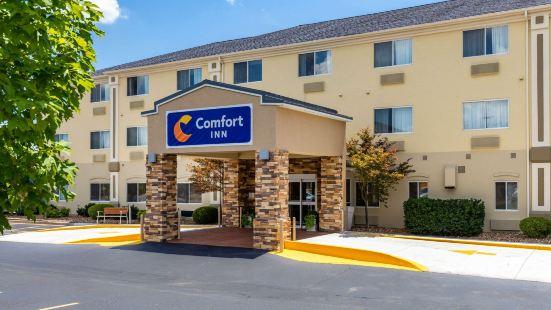 Comfort Inn South Tulsa - Woodland Hills