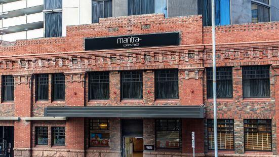 Hobart Mantra Collins Hotel