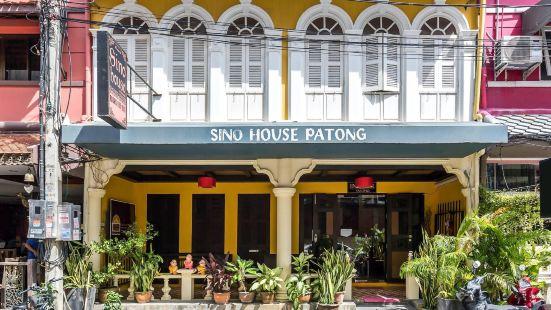 Sino House Patong