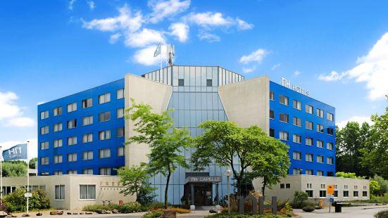 鹿特丹卡佩裏NH酒店