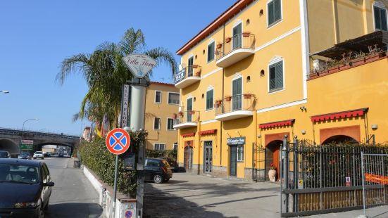 科斯坦蒂諾公寓