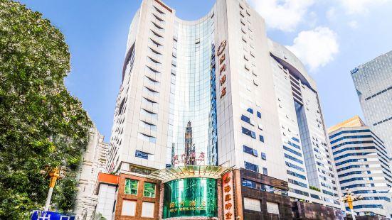廣州國門飯店