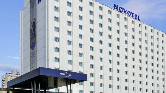 克拉特夫市西諾富特酒店