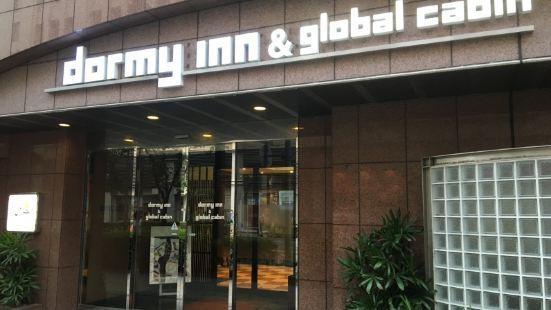 Dormy Inn Global Cabin Asakusa