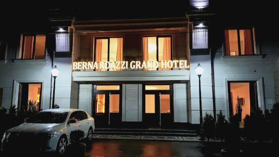 貝納達茲 SPA 大酒店