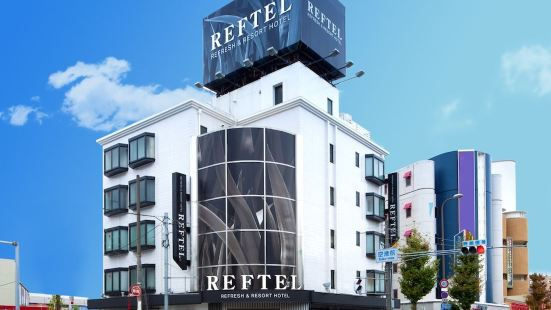 雷夫特大阪機場酒店