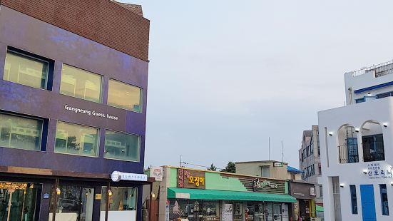 江陵 民宿 咖啡街店