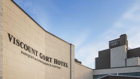 維斯康特格特酒店宴會及會議中心