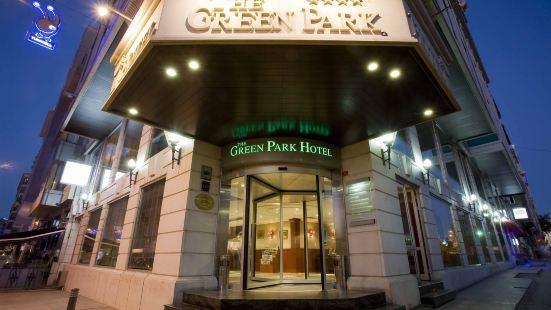 綠色公園塔克西姆酒店