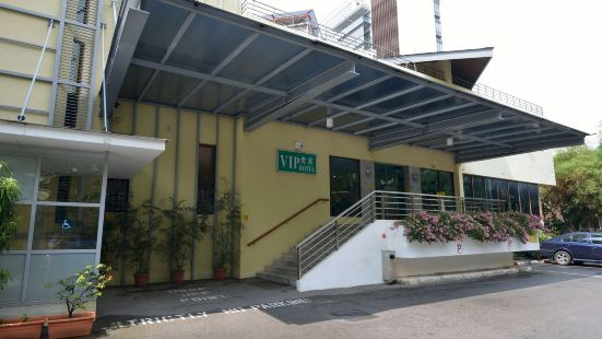 VIP Hotel Singapore (Staycation Approved)