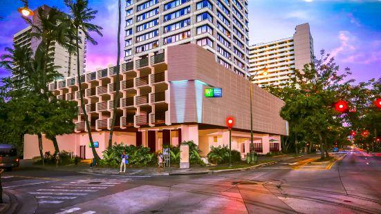 Holiday Inn Express Waikiki, an IHG Hotel