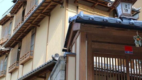 京之宿三源二年阪日式旅館