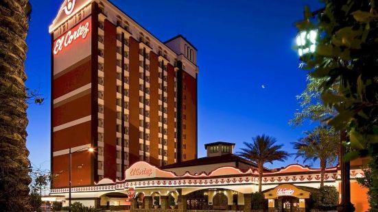 埃爾科爾特斯賭場酒店