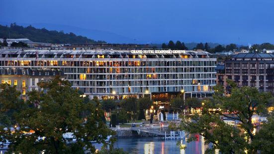 日內瓦費爾蒙特大飯店
