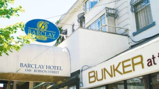 巴克利酒店